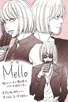 They call me mello yellow...