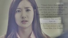 Kim Na Na