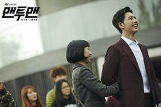 Park hae jin man to man drama ❤❤