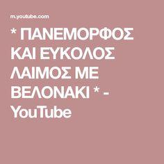 You Youtube, Kai, Chicken