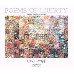 リバティの詩    (全3巻)中西一女子175×205mm・各巻96ページ・オールカラー・上製和英対訳・価格 1,942円(税抜)3冊セットでご購入の場合、専用ケースがつきます(数に限りがあります)