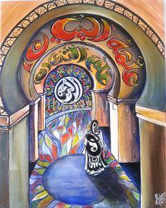 My Art on International Museum of Women Muslimah