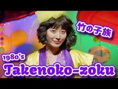 竹の子族メイク&原宿の昔のお話 80's Harajuku street fasihon Takenoko-zoku - YouTube