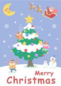 벡터, 에프지아이, 사람, 캐릭터, 오브젝트, 생활, 라이프, 이벤트, 행복, 크리스마스, 트리, 산타, 남자, 여자, 할아버지, 소녀, 소년, 단체, 루돌프, life style, 패밀리데이, SILL165,  일러스트, illust, illustration #유토이미지 #프리진 #utoimage #freegine 19607584 Christmas Puzzle, Merry Christmas, Christmas Greetings, Christmas And New Year, Christmas Time, Xmas, Christmas Ornaments, Celebration Day, Christmas Drawing