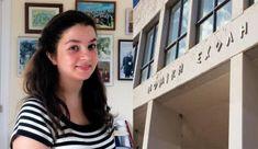 Η Κερκυραία μαθήτρια ΛυκείουΜαριετίνα Σουρβίνου πρώτη με 19.000 μόρια στη Νομική Αθηνών T Shirts For Women, Fashion, Moda, Fashion Styles, Fashion Illustrations
