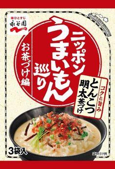 Food Graphic Design, Food Logo Design, Logo Food, Flyer And Poster Design, Food Poster Design, Food Packaging, Packaging Design, Japanese Grocery, Menu Flyer