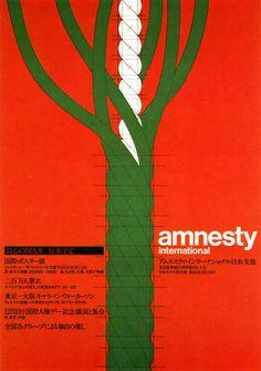 Ikko Tanaka and his stunning graphic design