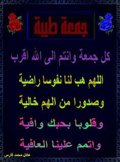 Sayed Hamdan - Google+