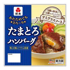 たまとろハンバーグ(新) ハンバーグ・惣菜 食卓を彩る紀文の商品 紀文食品