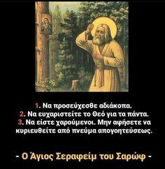 Orthodox Christianity, Orthodox Icons, Believe, Quotes, Movies, Movie Posters, Life, Decor, Saints