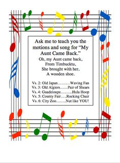 Ask Me Cards for Music Advocacy.  Students perform a song from class for their parents or have their parents echo, move, or interact with the song and their child.