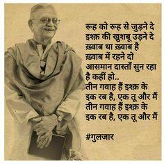 Poetry Hindi, Hindi Words, Hindi Shayari Love, Love Quotes In Hindi, Cute Love Quotes, Shyari Quotes, Comedy Quotes, Life Quotes, Lovers Quotes