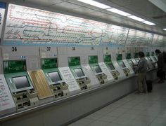 Tokyo subway diagrams - Japan (Reminds me of when I lived in Japan)