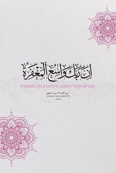 إِنَّ رَبكُم وَاسِعُ المَغفِرَة Muslim Quotes, Allah Quotes, Arabic Quotes, Hindi Quotes, Short Happy Quotes, Noble Quran, Islamic Paintings, Beautiful Quran Quotes, Islamic Quotes Wallpaper