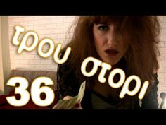 36 - Do it like Liapis Comedians, Broadway Shows, Comedy, Actresses, Search, Videos, Youtube, Female Actresses, Searching