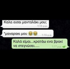 Image discovered by Ζωή Ραφ. Find images and videos about funny, quotes and greek quotes on We Heart It - the app to get lost in what you love. Jokes Quotes, Funny Quotes, Funny Greek, Stupid Funny Memes, Greek Quotes, Twitter Quotes, True Words, Find Image