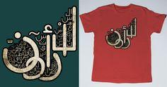 Jordan #Localtees #Jobedu #Create #Design
