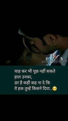 Photo Heart Touching Love Quotes, Love Quotes In Hindi, True Love Quotes, Life Quotes To Live By, Heart Quotes, Lines Quotes, Forever Quotes, Mixed Feelings Quotes, Gulzar Quotes