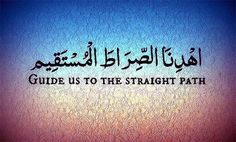 May Allah guide us all to the straight path. Aameen