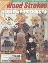 Wood Strokes 31 Oct 1998 - giga artes country - Picasa Web Albums