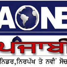 Aone Punjabi Live | YuppTV India - Live Aone Punjabi, Watch Aone Punjabi live streaming on yupptv.in