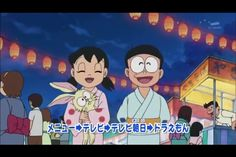 Just a day with her-Nobita and Shizuka