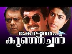 Kottayam Kunjachan Malayalam Full Movie