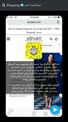 Internet Shopping Sites, Best Online Shopping Websites, Amazon Online Shopping, Shopping Hacks, Online Shopping Clothes, Iphone App Layout, Funny Arabic Quotes, Baby Education, Beauty Bar
