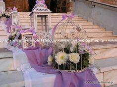 myrovolos : γάμος αγία Αναστασία Περισσός, Δεξίωση στο κτήμα Ν...