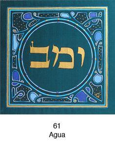 72 Nombres de Dios - Letras Hebreas Hebrew Words, Names Of God, Judaism, Witch, Mandala, Spirituality, Israel, Spiritual Awareness, Walt Disney Quotes