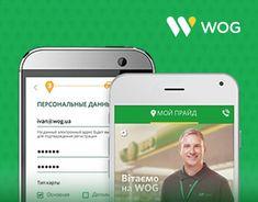 Landing page design for mobile app App Landing Page, Landing Page Design, Juice Company, Deep Learning, Ua, Mood Boards, Mobile App, Read More, Web Design