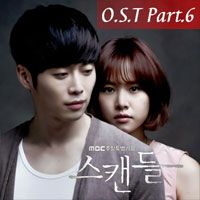 Scandal OST Part 6 | 스캔들: 매우 충격적이고 부도덕한 사건 OST ? Part 6 - Ost / Soundtrack, available for download at ymbulletin.blogspot.com