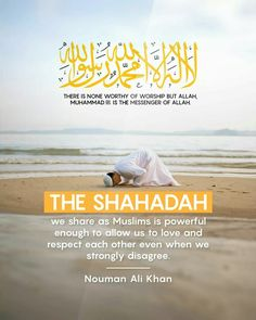 Nouman Ali Khan, The Messenger, Love And Respect, When Us, Worship
