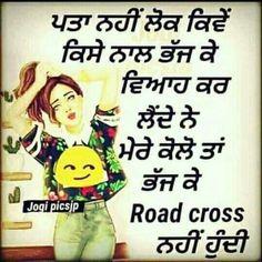 parleen Punjabi Jokes, Punjabi Funny, Shayari Funny, Funny Qoutes, Romantic Status, Sad Heart, Love Quotes In Hindi, Story Quotes, Wishes Messages