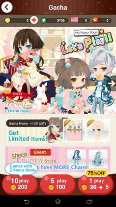 Let's Play Gacha Sheep Country Store Event