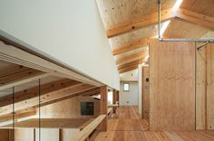 T-intersection Fence House by Hitotomori