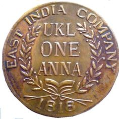 Coin minted by the East India Company, in 1818, during British Raj.