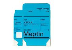 Helmut Schmid / Otsuka Pharmaceutical Co. Ltd. / Meptin /...