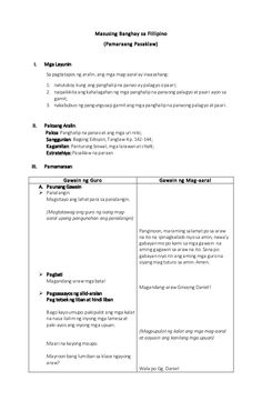 Masusing Banghay Aralin sa Filipino (Detailed lesson plan in Filipino… Grade 1 Lesson Plan, Lesson Plan Pdf, Lesson Plan Format, Lesson Plan Examples, English Lesson Plans, Daily Lesson Plan, Teacher Lesson Plans, English Lessons, Transfer Letter Format
