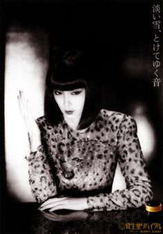 Sayoko Yamaguchi.  1981, Japan