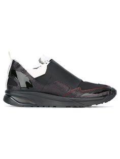 Maison Margiela 'Destroyed' sneakers