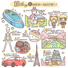 10 things to do in Nagoya~ Version 2! (Here's version 1 from last year: ) 1. Visit OASIS 21 (a must!!!) 2. Visit Satsuki and Mei's House from My Neighbor Totoro 3. See the World Cosplay Summit (Ann...