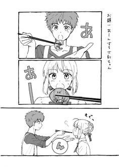 Simply cute Anime Couples Drawings, Anime Couples Manga, Cute Anime Couples, Saber X Shirou, Shirou Emiya, Manga Love, Anime Love, One Punch Anime, Fate Archer