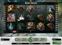 Specification of the online game machine Blood Suckers. Topic Blood Suckers slot machine is built on the vampire theme. Also this slot known as Vampires or Bloodsuckers. It was developed by Net Entertainment. Experienced players are able to earn good money prizes, and beginners can play and test their strength in battle with vampires for