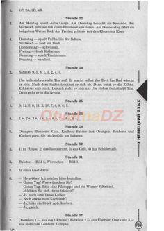 ГДЗ Stunde 22-32 - Немецкий язык 6 класс Сотникова