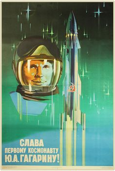 Yuri Gagarin first man in space by Valentin Viktorov | Flickr - Photo Sharing!