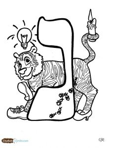 aleph bet coloring pages - photo#15