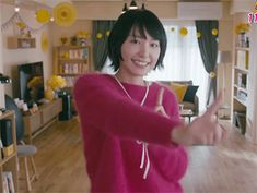 【Gif】かわい過ぎる 新垣結衣ちゃんの GIFアニメ 27枚 #gif – Blog!NOBON+ Japan Woman, Dance Music Videos, Celebrity Faces, Female Stars, Celebs, Celebrities, Cool Girl, Aragaki Yui, Idol
