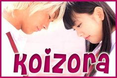 pelicula japonesa koisora - Una de las Bellas demostraciones de amor que he visto... 1000% recomendada!!