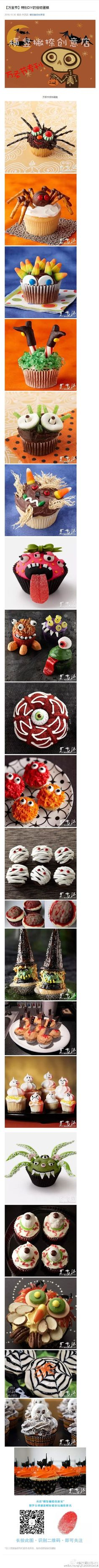 DIY halloween funky dessert ideas